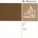 Al Khaima Volume III Number 1